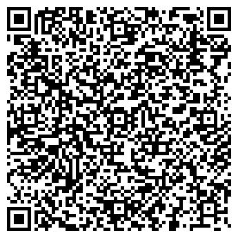 """QR-код с контактной информацией организации ТОО """"ALLDISCOUNT"""""""