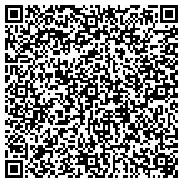 """QR-код с контактной информацией организации ТОО """"Курьерская Служба """"Арден"""""""