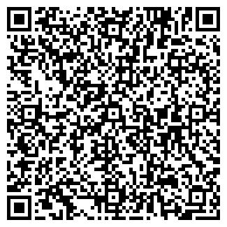 QR-код с контактной информацией организации Общество с ограниченной ответственностью UD Print