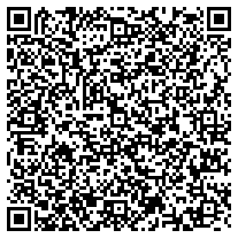 """QR-код с контактной информацией организации """"ИП Фотокерамика"""""""