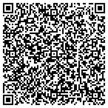 """QR-код с контактной информацией организации Рекламное агентство """"Ареал"""""""