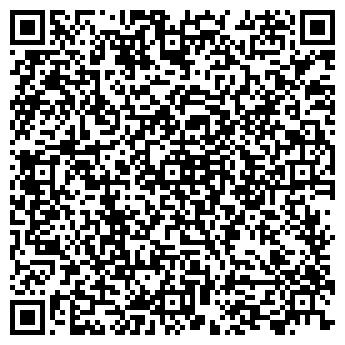 QR-код с контактной информацией организации АртСитиДрук