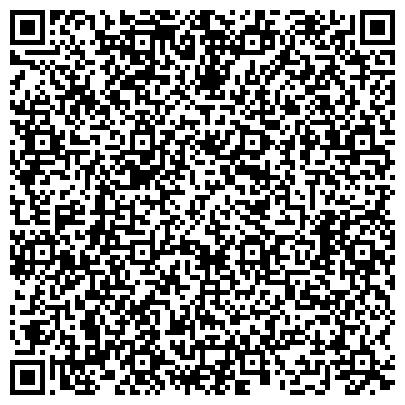 """QR-код с контактной информацией организации Рекламное агентство """"Копирус"""""""