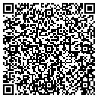 QR-код с контактной информацией организации Copy-Art