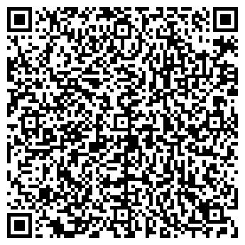 QR-код с контактной информацией организации Артлайн, ЧУП