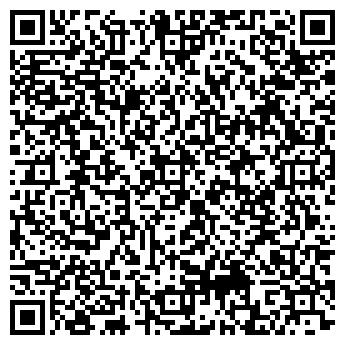 QR-код с контактной информацией организации АРТ-ПРО, ЧП
