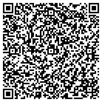 QR-код с контактной информацией организации Оперативная Реклама