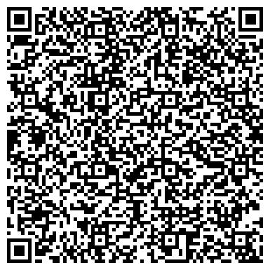 """QR-код с контактной информацией организации Рекламное агентство """"СитиЛайт"""""""