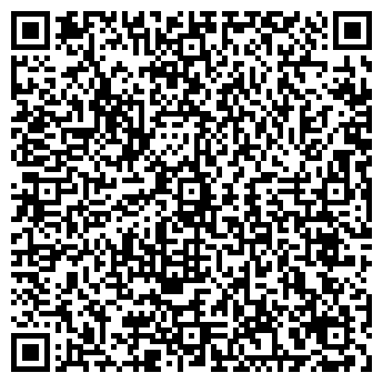 QR-код с контактной информацией организации РПК Раритет