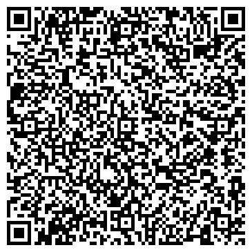 """QR-код с контактной информацией организации ООО """"Рост продаж"""""""