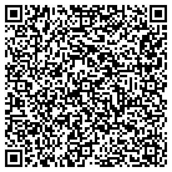 """QR-код с контактной информацией организации ООО """"ПолиТрейд Украина"""""""