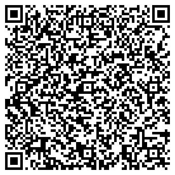 QR-код с контактной информацией организации ООО «Капитан-А»