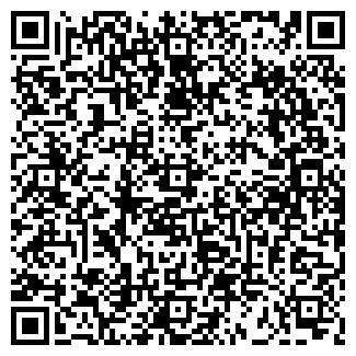 QR-код с контактной информацией организации СПМК