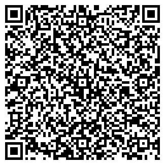 QR-код с контактной информацией организации «VID»