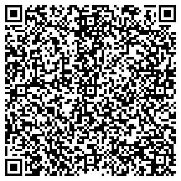 """QR-код с контактной информацией организации Рекламное агентство """"Эксклюзив"""""""