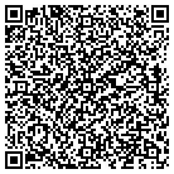 QR-код с контактной информацией организации Субъект предпринимательской деятельности Фабрика Рекламы