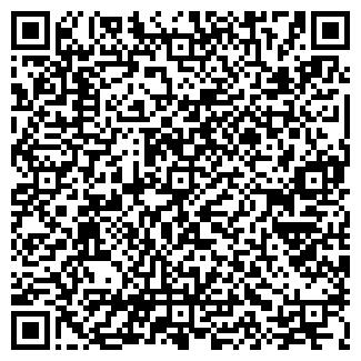 QR-код с контактной информацией организации Magicom