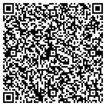QR-код с контактной информацией организации Арт-мак