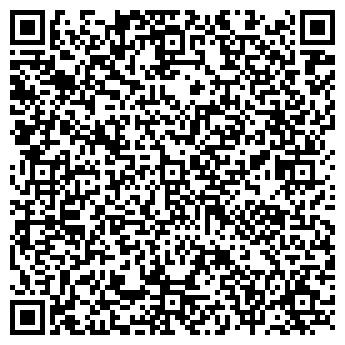 QR-код с контактной информацией организации Частное предприятие Демофлекс