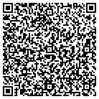 """QR-код с контактной информацией организации РА """"Формат"""""""