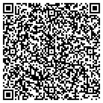 QR-код с контактной информацией организации Фотостиль Мариуполь