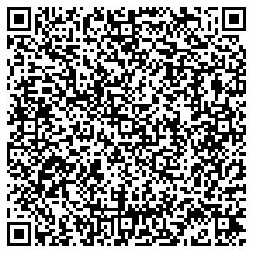 QR-код с контактной информацией организации ТОВ «Мастера Рекламы»