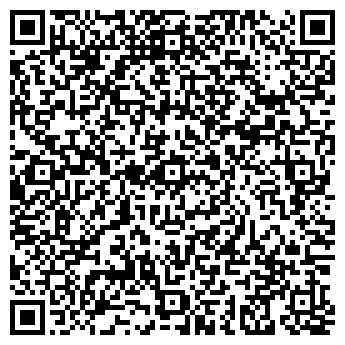 QR-код с контактной информацией организации СКА-Дизайн