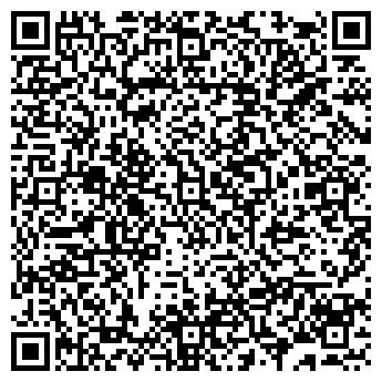 QR-код с контактной информацией организации МультиСфера