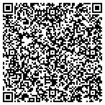 """QR-код с контактной информацией организации Общество с ограниченной ответственностью ООО """"Индиго"""" Рекламное агентство"""