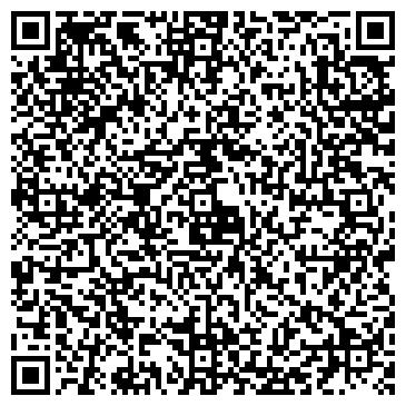 """QR-код с контактной информацией организации Студия рекламы """"АРТ-ЛИДЕР"""""""