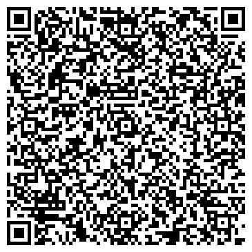 QR-код с контактной информацией организации А Лига ПР, ООО (A-Liga PR agency Ukraine)