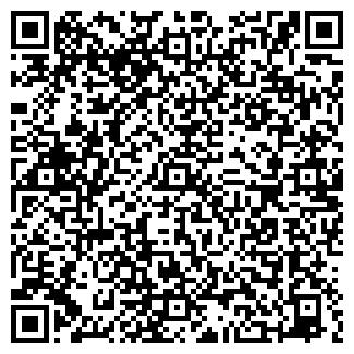 QR-код с контактной информацией организации Технология