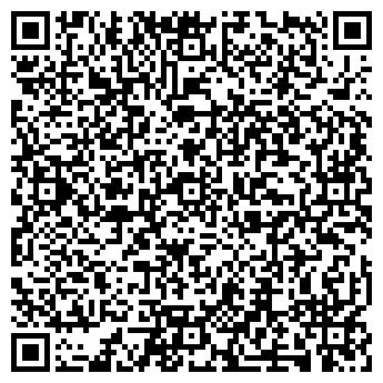 """QR-код с контактной информацией организации ПП """"Шрайбер Украина """""""