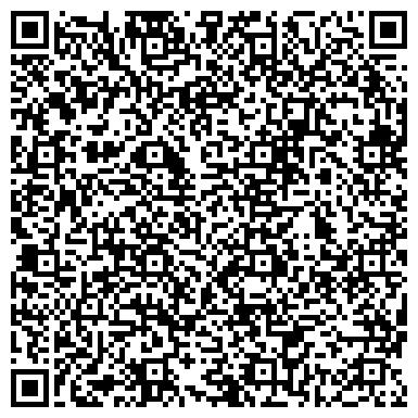 """QR-код с контактной информацией организации """"Центр-Плюс"""" украинские сувениры оптом"""