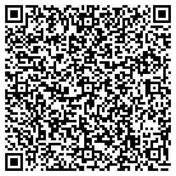 QR-код с контактной информацией организации Promoitem