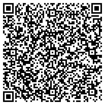 QR-код с контактной информацией организации ООО Компания АДВ