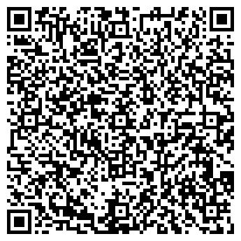 QR-код с контактной информацией организации Интернет-магазин «Фото-Мир»