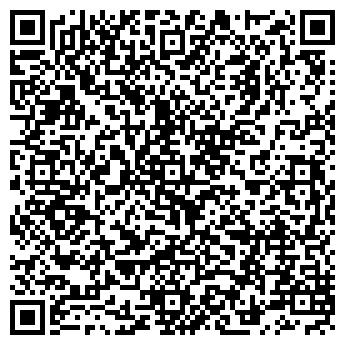 """QR-код с контактной информацией организации ООО """"Компания Эней"""""""