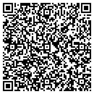 QR-код с контактной информацией организации VRM
