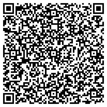 QR-код с контактной информацией организации Чашкофф Юа
