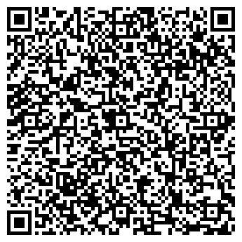 QR-код с контактной информацией организации ГРОДНЕНСКИЙ ЛЕСХОЗ