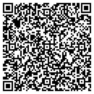 QR-код с контактной информацией организации Autotreid