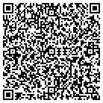 QR-код с контактной информацией организации Частное предприятие ЧП «Лидер 9+5»