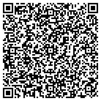 """QR-код с контактной информацией организации """"Рекламка"""""""