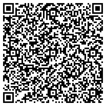 QR-код с контактной информацией организации Express курьер