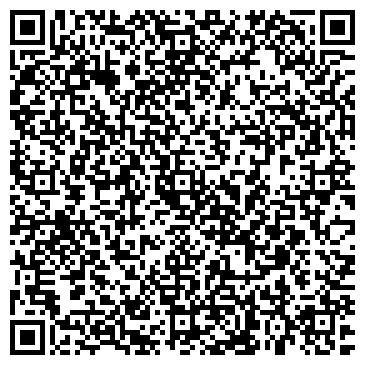"""QR-код с контактной информацией организации """"Радуга"""", печатный салон"""