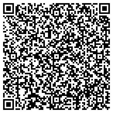 """QR-код с контактной информацией организации Рекламное агенство """"Успех"""""""