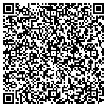 QR-код с контактной информацией организации Субъект предпринимательской деятельности Реклам-Декор