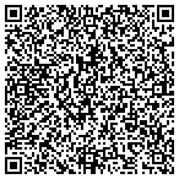"""QR-код с контактной информацией организации ООО """"ЮД-ПАК ХАРЬКОВ"""""""