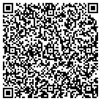 QR-код с контактной информацией организации TrueColor